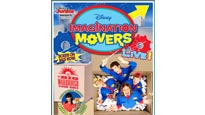 Imagination Movers Las Vegas Tickets